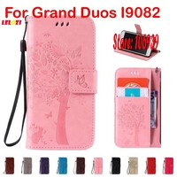 Deluxe Fashion Tree Leaf Star Cat Butterfly PU Leather Flip Filp Wallet Case For Samsung Galaxy