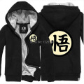 Dragon Ball Son Goku Logo Print Cosplay Winter/Autum Thick Hoodie Hoodies Coat Outwear Jacket Free Shipping