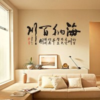 H778 Wall Stickers Wall Stickers Romantic Tv Sofa Wall Stickers