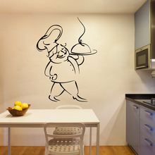 Plane Sticker cook bon appetit Wall Art Decal Decoration Fashion Sticker For Kids Room Decoration Diy Pvc Kitchen Mural large size classic french bon appetit with grape decoration wall art kitchen decor decal