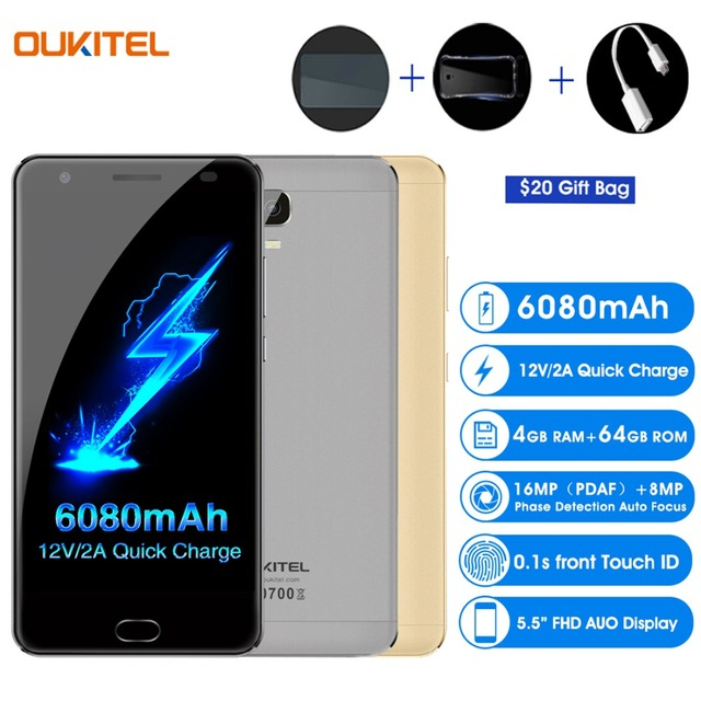 OUKITEL K6000 Plus 6080mAh Smartphone 4GB+64GB 12V/2A 5.5 inch Android 7.0 MTK6750T Octa Core 1.5GHz Fingerprint Mobile Phone