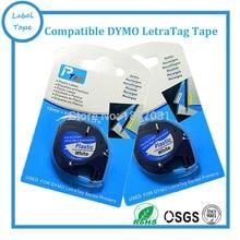 5PK Dymo пластиковые LT этикетка лента 91201 DYMO LetraTag Метка Ленты DYMO печати этикеток 12 мм * 4 м черный на белом