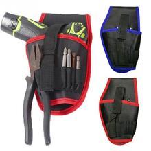 Портативный Аккумуляторный держатель для дрели, шуруповерт, поясная сумка для электроинструмента