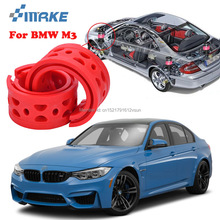 smRKE For BMW M3 High-quality Front Rear Car Auto Shock Absorber Spring Bumper Power Cushion Buffer
