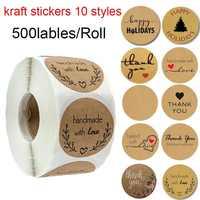 500 etiquetas por rollo redondo Kraft Natural gracias etiqueta sello labes hecho a mano con amor adhesivo de papel adhesivo de papelería