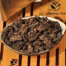 Yunnan Menghai Ripe Puer Old Tea Head Tea Organic Original Hoar Frost for Health Care Slimming