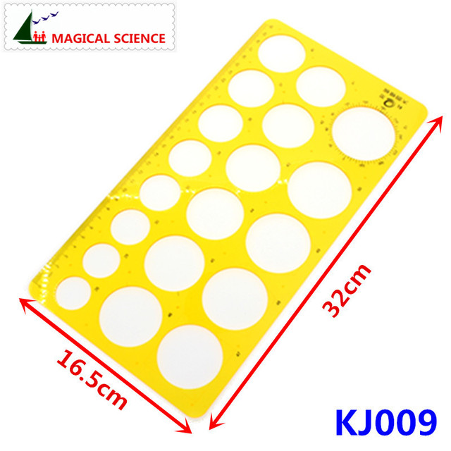 30cm high quality plastic big circle drawing template kj009 students
