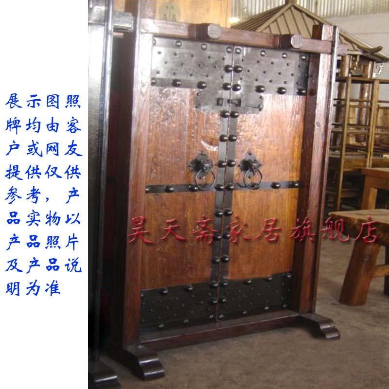 [Haotian vegetarian] copper door trim / antique furniture copper fittings /  Chinese decoration accessories