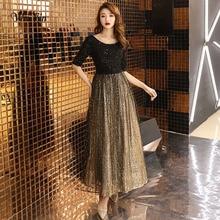 Wei yin 2020 siyah uzun abiye o boyun yarım kollu ayak bileği uzunluğu dantel akşam elbise resmi parti elbise balo elbise WY1214