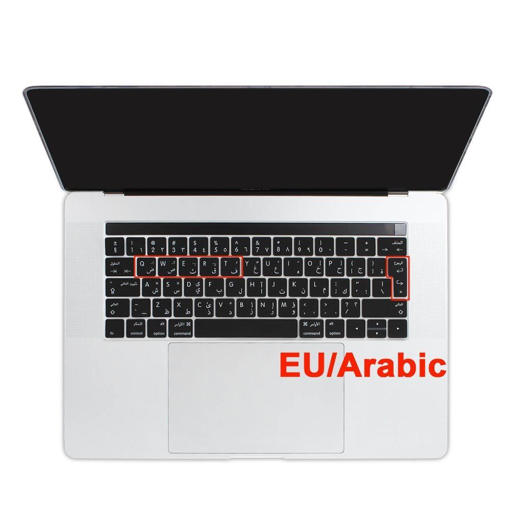 새 버전 EU 유로 아랍어 및 영어 Macbook Pro 13 15 용 실리콘 키보드 덮개 입력 TouchBar A1706 A1707
