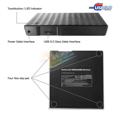 Image 2 - New USB3.0 DVD ROM burner embossed 3D diamond pattern external DVD burner optical drive box Desktop computer laptop universal-in Optical Drives Cases from Computer & Office