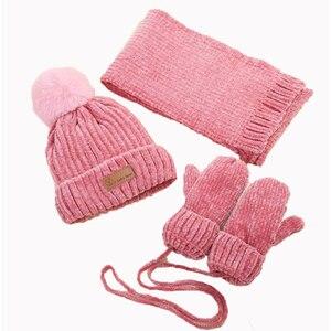 Детский зимний шарф и шапка, комплект для детей, вязаные шапки для мальчиков и девочек, шарфы и перчатки, комплект из 3 предметов, шапка с помп...