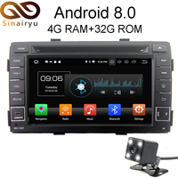 Android 8.0 IPS Octa Core RAM 4G Car GPS DVD Player For KIA Sorento 2009 2010 2011 2012 2013 Video Player Multimedia WIFI Audio
