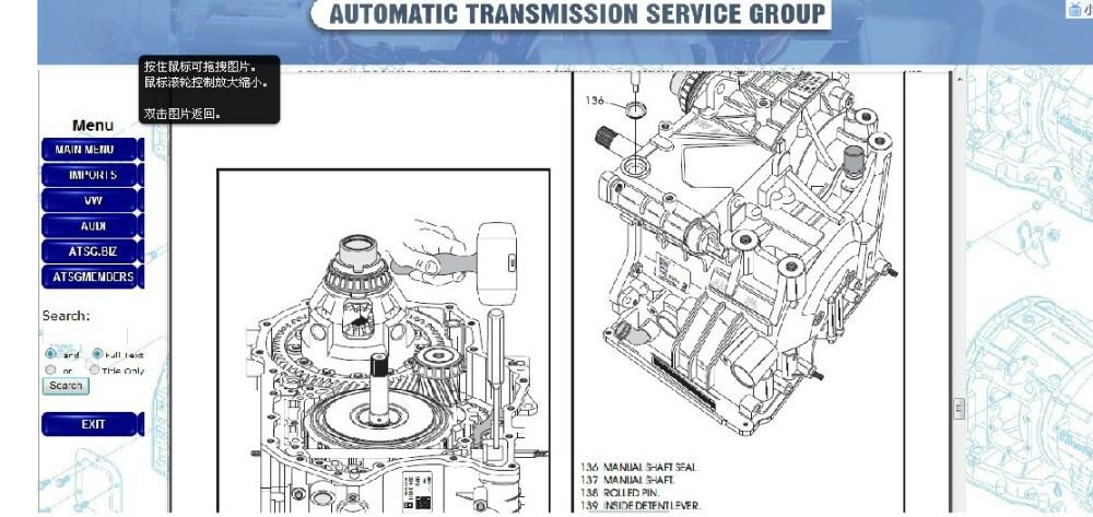 new atsg 2012 automatic transmissions service group repair rh aliexpress com jf506e service manual jf506e service manual