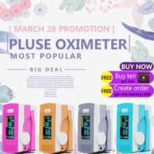 PR + MISE Пульсоксиметр для пальцев OLED ABS metrial heart rate monitor