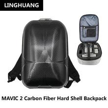 DJI New Drone Accessories Storage Bag For Mavic 2 Carbon Fiber Hard Shell Backpack Waterproof Durable Case For MAVIC2 Quadcopter цена и фото