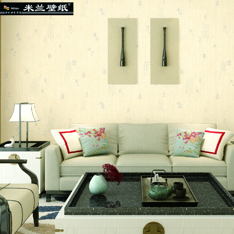 Exquisite Wall Coverings From China: Nonwoven Wall Covering Chinese Style Character Wallpaper