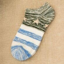 Fashion Women Striped Star Casual Short Socks Hot Sale Women Hosiery Socks