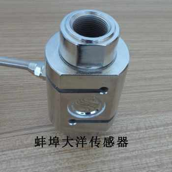 Alloy steel column load cell / S-type pull pressure sensor  10T - DISCOUNT ITEM  5% OFF All Category