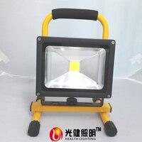 20 Watt Einstellbare helligkeit Wiederaufladbare LED flutlicht flutlicht, max. laufzeit 12 stunden, 100% 50% 30%-