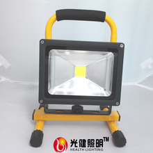 20W Adjustable brightness  Rechargeable LED floodlight flood light,max. running time 12hours,100%50%30%flash