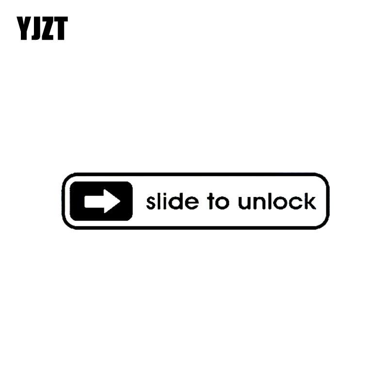 YJZT 17.3CM*3.6CM Fun SLIDE TO UNLOCK Vinyl Car-styling Car Sticker Decal Black/Silver Accessories C11-0540