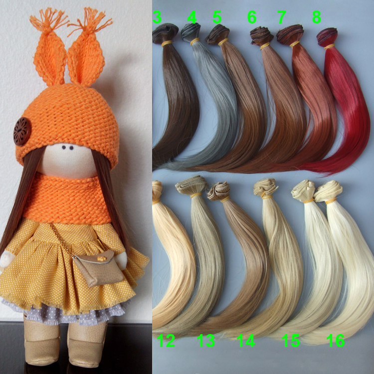 25cm Hair For Textile Interior Doll, Handmade Doll Hair Fabric Decor Art Doll Wigs