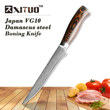 XITUO 5.5″inch Boning knife super sharp Japanese VG10 steel kitchen Damascus Utility knives Color wood handle Fish knife gift