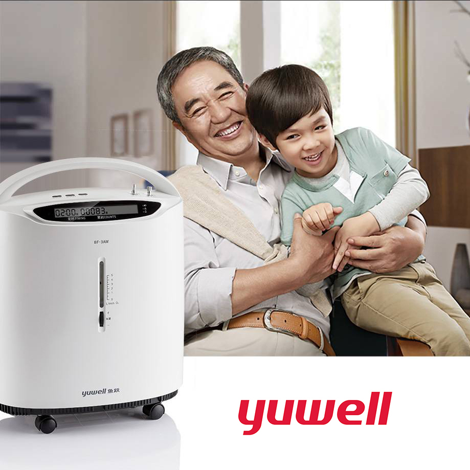 Yuwell 3L 8F-3AW Oxygen Concentrator Medical Intelligent Alarm Generator Household Home Device