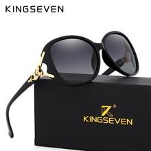 KINGSEVEN 2017 New Large Frame Sunglasses Women Elegant Goggles Fashion Sun Glasses Female Shades Eyewear Fox decoration N7842
