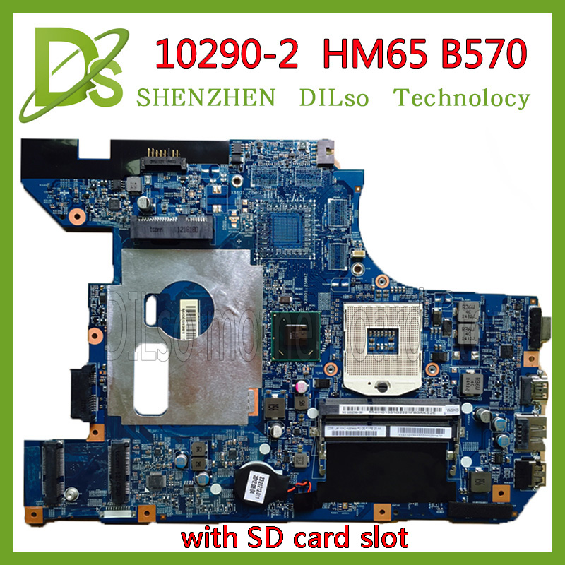 KEFU 10290-2 48.4PA01.021 LZ57 MB mainboard for Lenovo B570 B570E motherboard V570 V570C motherboard HM65 PGA989 100% tested quality 48 4pa01 021 lz57 for lenovo ideapad b570 b570e laptop motherboard 11013537 lz57 hm65 pga989 ddr3 410m 1gb fully tested