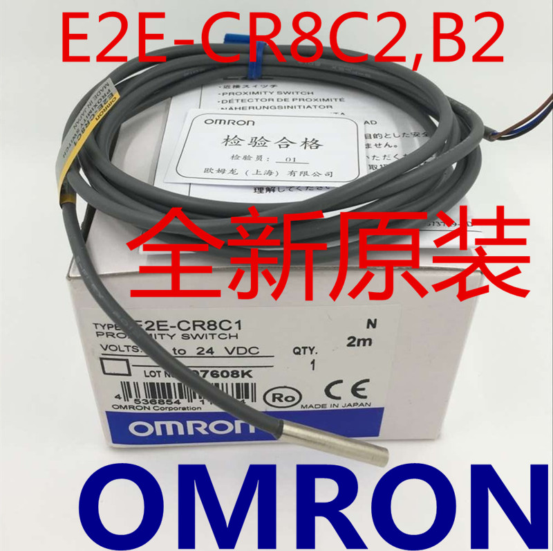 OMRON metal proximity switch  E2E-CR8C2 E2E-CR8B2 E2E-X1C2 E2E-X1B2
