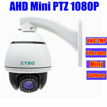 2mp MINI PTZ AHD security camera 1080P outdoor 10x optical zoom speed dome analog hd surveillance cctv cameras de seguridad