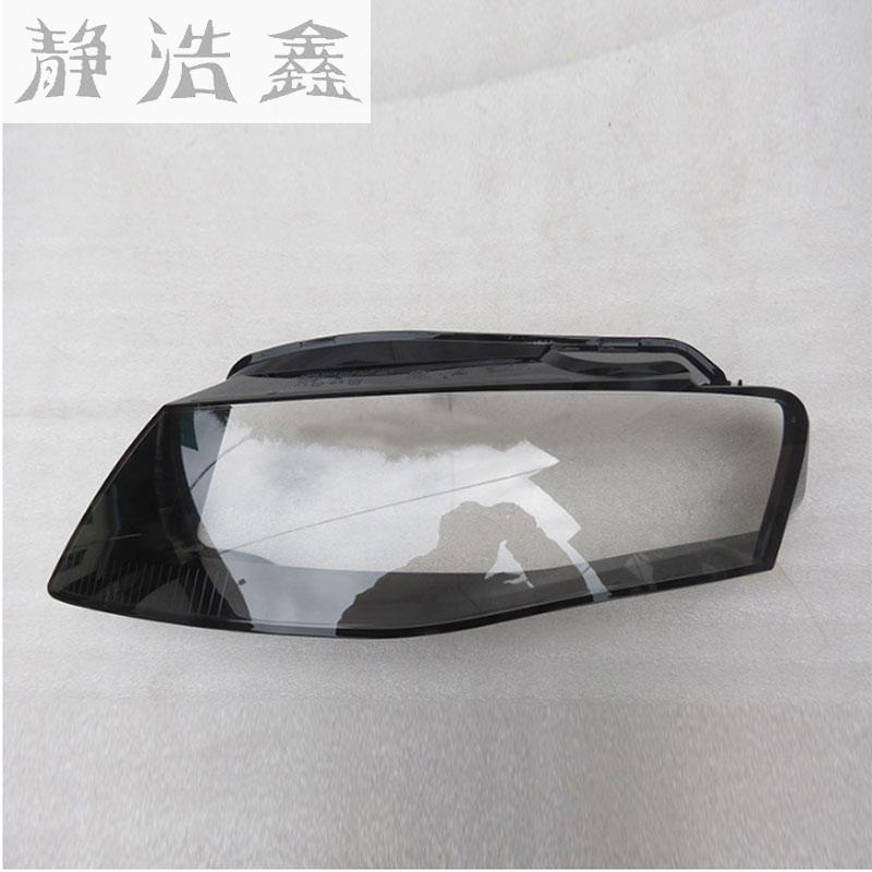 Image 3 - Front headlights headlights glass mask lamp cover transparent shell lamp  masks For Audi A4 B8 2008 2012 Free shipping 2 PCS-in Lamp Hoods from Automobiles & Motorcycles