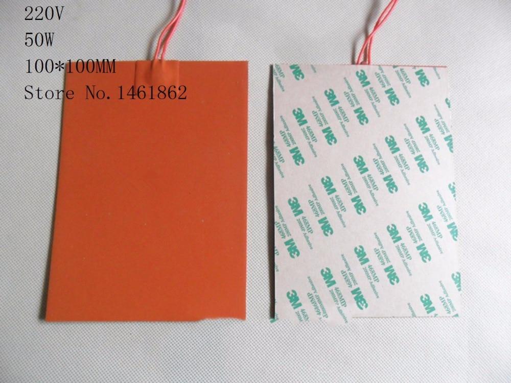 100x100 미리 메터 50 와트 220 볼트 실리콘 히터 매트 가열 요소 가열 플레이트 전기 가열 패드 발 용접 예열 가열