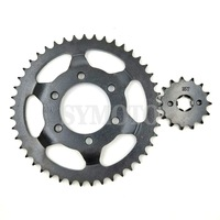 For Yamaha XT225 XT 225 Motorcycle Front and Rear Sprocket geartransmission old model chain:428