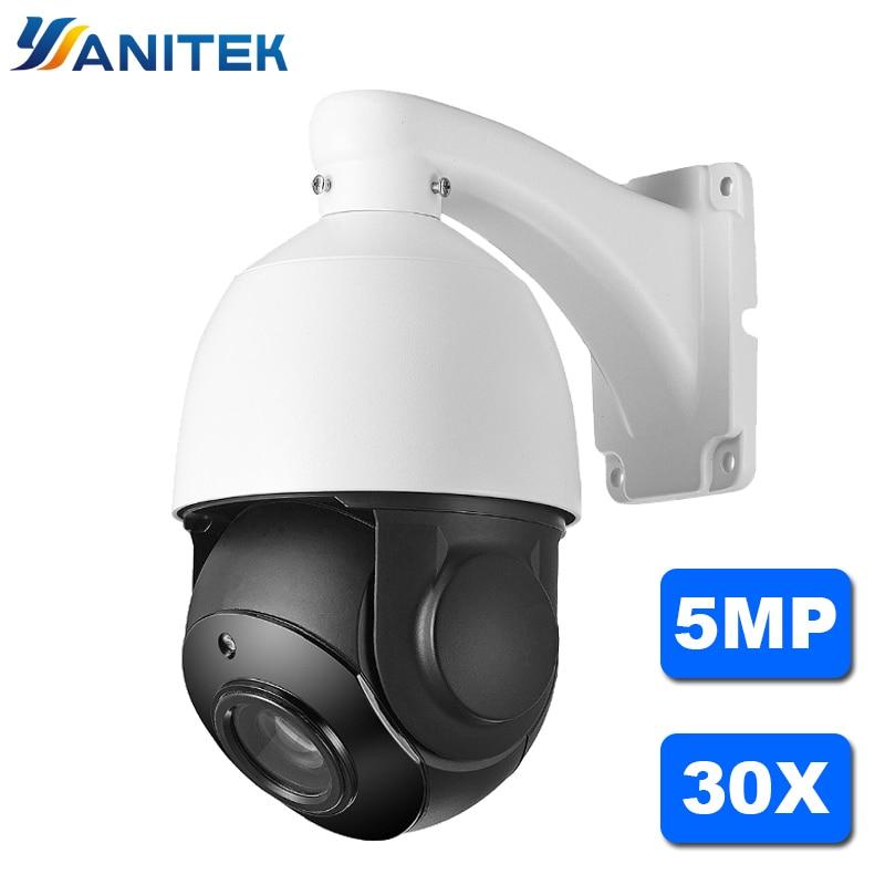 1080P 4MP 5MP PTZ IP камера Открытый Onvif 30X зум водонепроницаемая Мини скоростная купольная камера 2MP H.264 IR 50M P2P CCTV камера безопасности