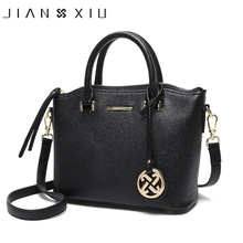 JIANXIU Brand Genuine Leather Handbag Female Casual Leather Tote Top-handle Bag Large Shoulder Bag For Women Messenger Bags 2017