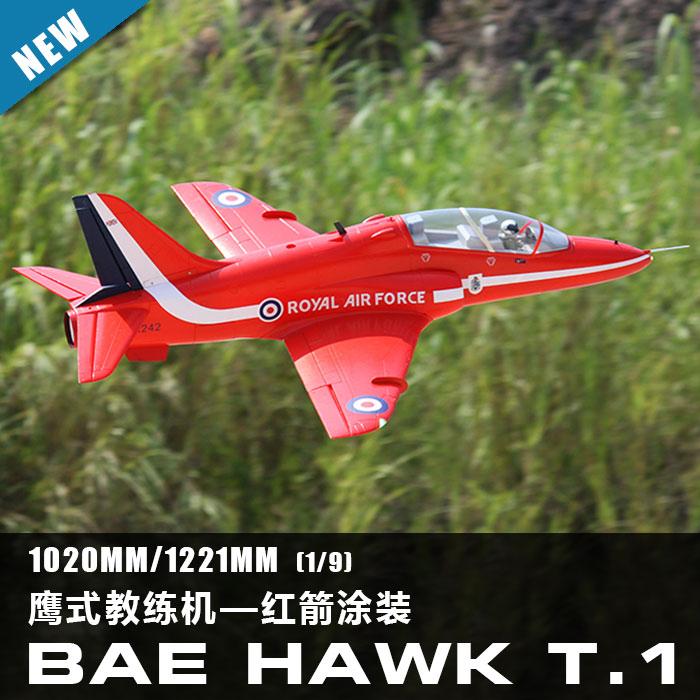 EPO plane RC airplane/RC MODEL 70mm EDF SPORT JET plane 1/9 BAE HAWK T.1 (kit set or strong PNP VERSION) Retractable