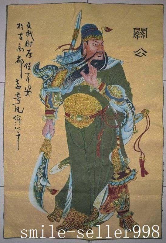 christmas Tibet Silk Embroidery Art 3 Kingdom Hero Warrior Guan Gong Guan Yu Thangka halloween
