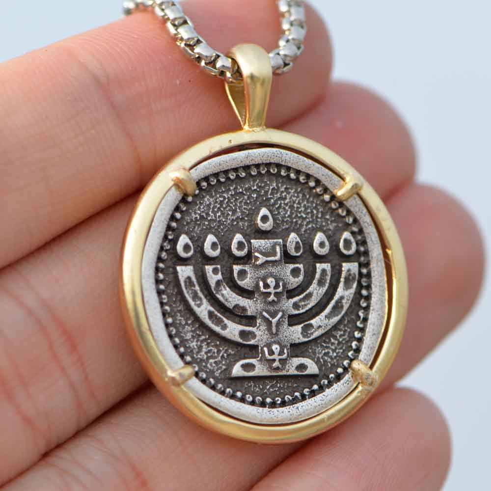 Mens Menorah Necklace Judaica Candle Holder Pendant Hebrew Hanukkah Gift Israel Shekel Emblem Religious Jewelry A262