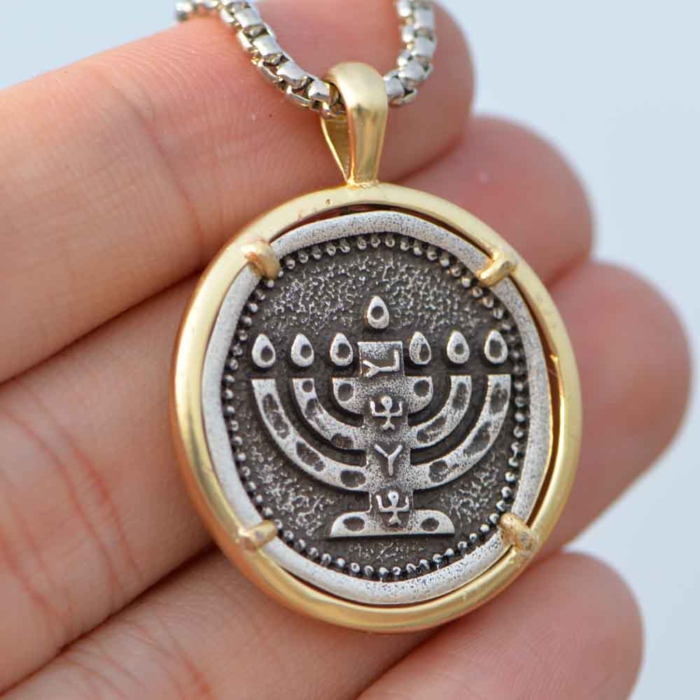 Mens Menorah Necklace Judaica Candle Holder Pendant Hebrew Hanukkah Gift Israel Shekel Emblem Religious Jewelry