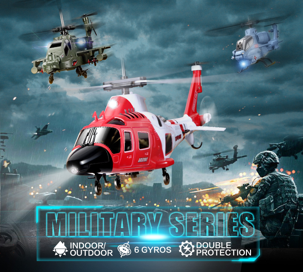 3CH United بدون هليكوبتر 1