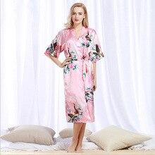 Women Summer Half Sleeve Long Peacock Sleepshirts