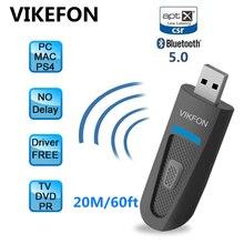 AptX נמוך חביון ארוך טווח APTX LL USB Bluetooth 5.0 משדר עבור טלוויזיה אלחוטי USB /3.5mm AUX/2 RCA אודיו מתאם עבור PS4 מחשב