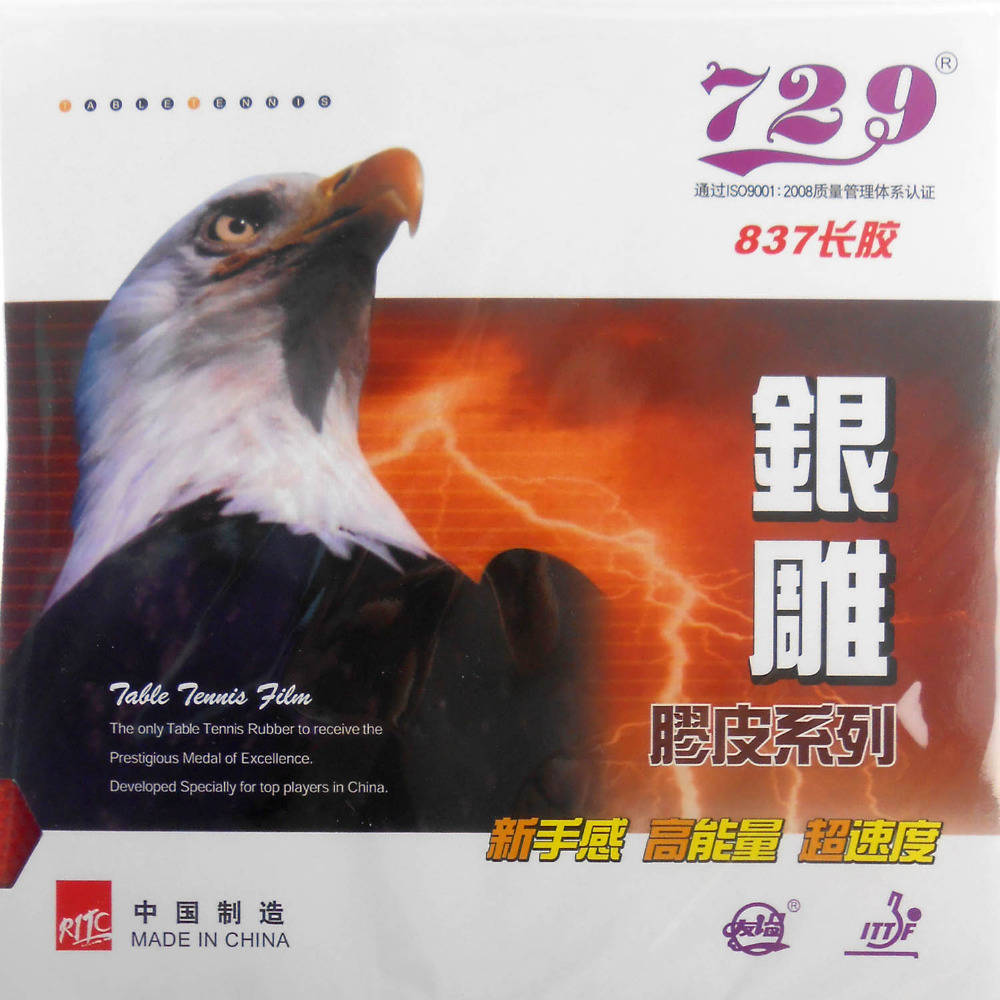 2x RITC 729 Friendship 837 Topsheet OX Long Pips-Out Table Tennis PingPong Rubber Without Sponge
