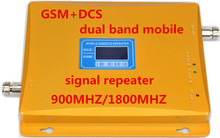 LCD Display !!! GSM 900Mhz / DCS 1800MHz Dual Band Signal Booster , GSM DCS Mobile Phone Signal Repeater Booster + Power Adapter