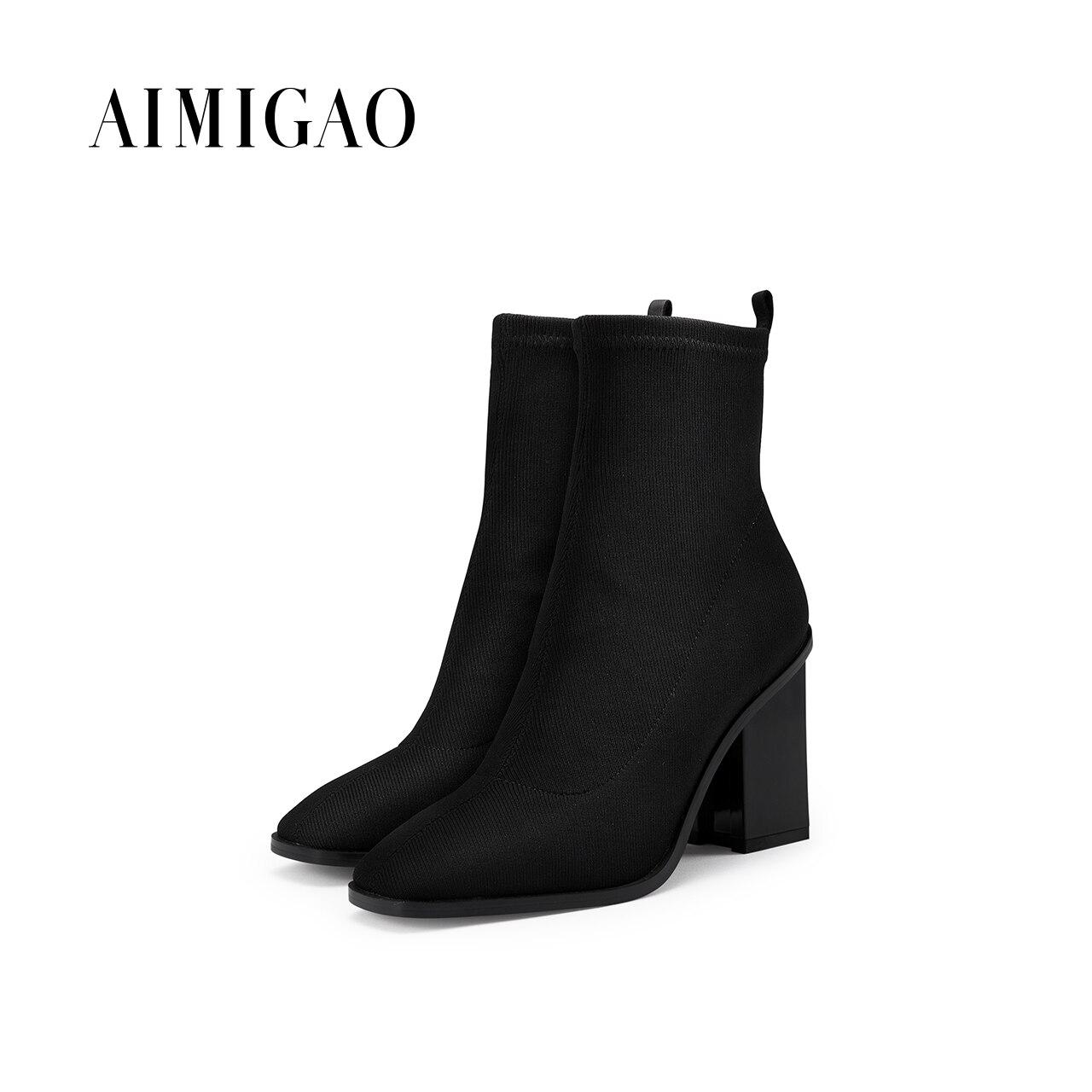 AIMIGAO European American Fashion square toe thick high heel ankle boots fashion socks boots female 2017 autumn winter new