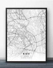 Городская карта абстрактная простая линия Настенная картина
