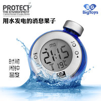 Big Toys Only Use Water Without Electricity Alarm Clock Creative Perfume Bottle Shape Mute Small Alarm